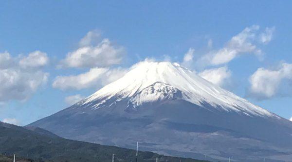 富士山加工済